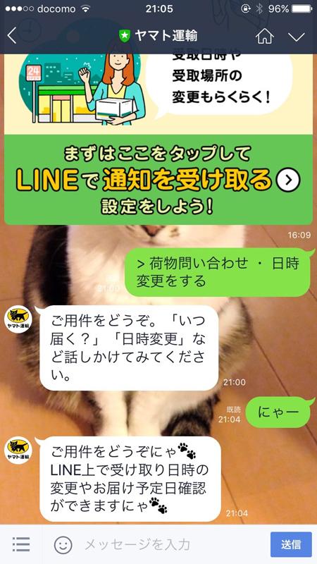 IMG_9480.jpg